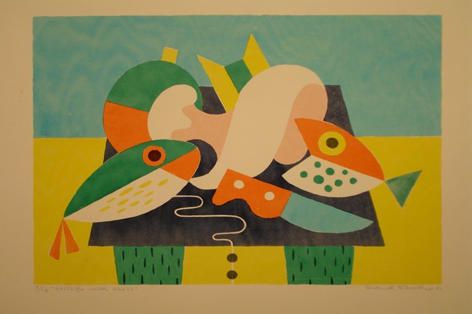 Still life with Shell 1981 (Silkscreen)